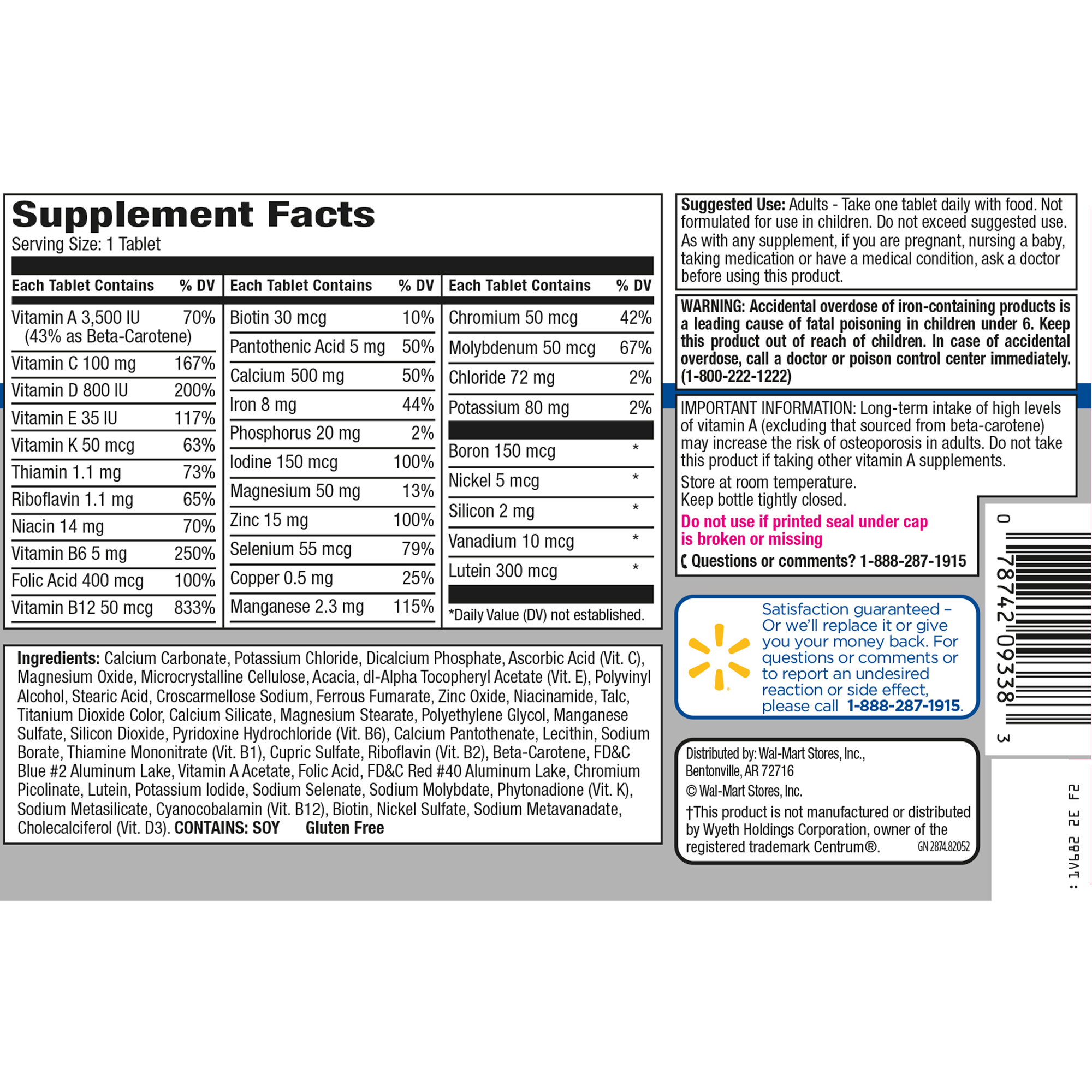 Equate multivitamin supplement label